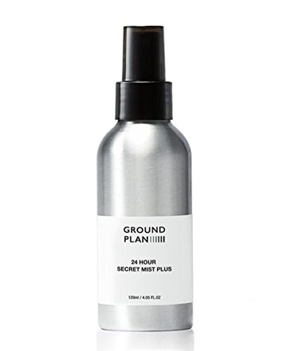 消防士ガウングロー[グラウンド?プラン] 24Hour 秘密 スキンミスト Plus Ground plan 24 Hour Secret Skin Mist Plus [海外直送品] (120ml)