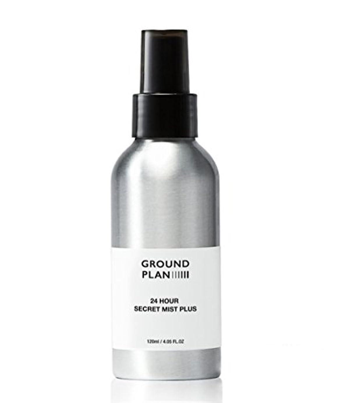 ライン枢機卿弾薬[グラウンド?プラン] 24Hour 秘密 スキンミスト Plus Ground plan 24 Hour Secret Skin Mist Plus [海外直送品] (300ml)
