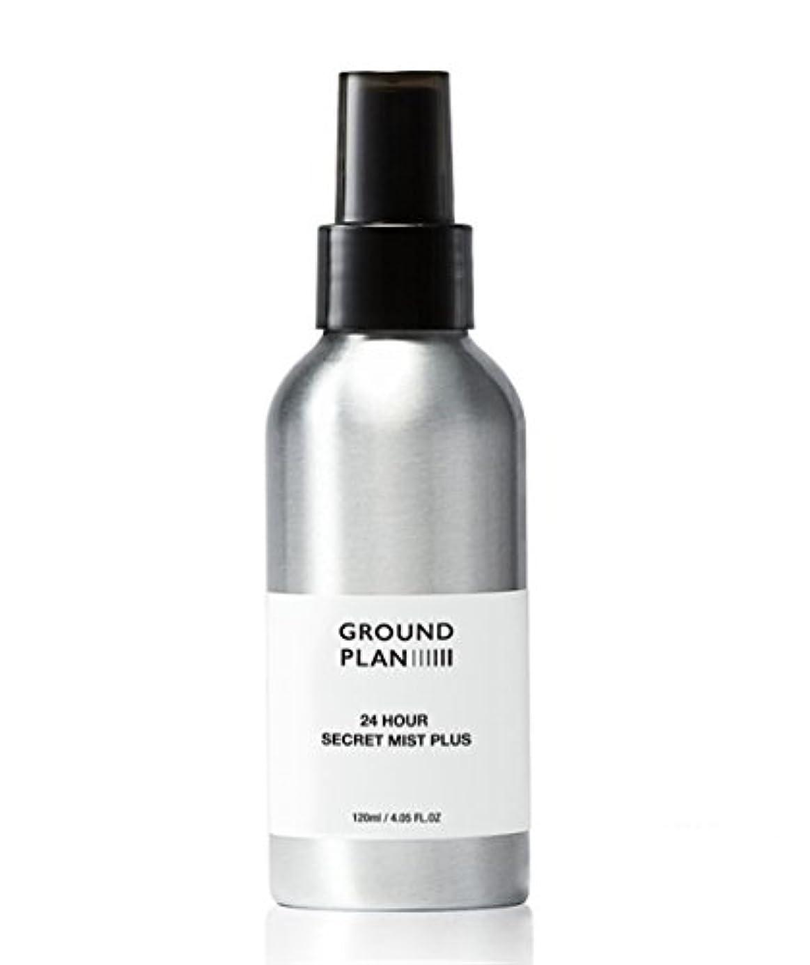 [グラウンド?プラン] 24Hour 秘密 スキンミスト Plus Ground plan 24 Hour Secret Skin Mist Plus [海外直送品] (120ml)