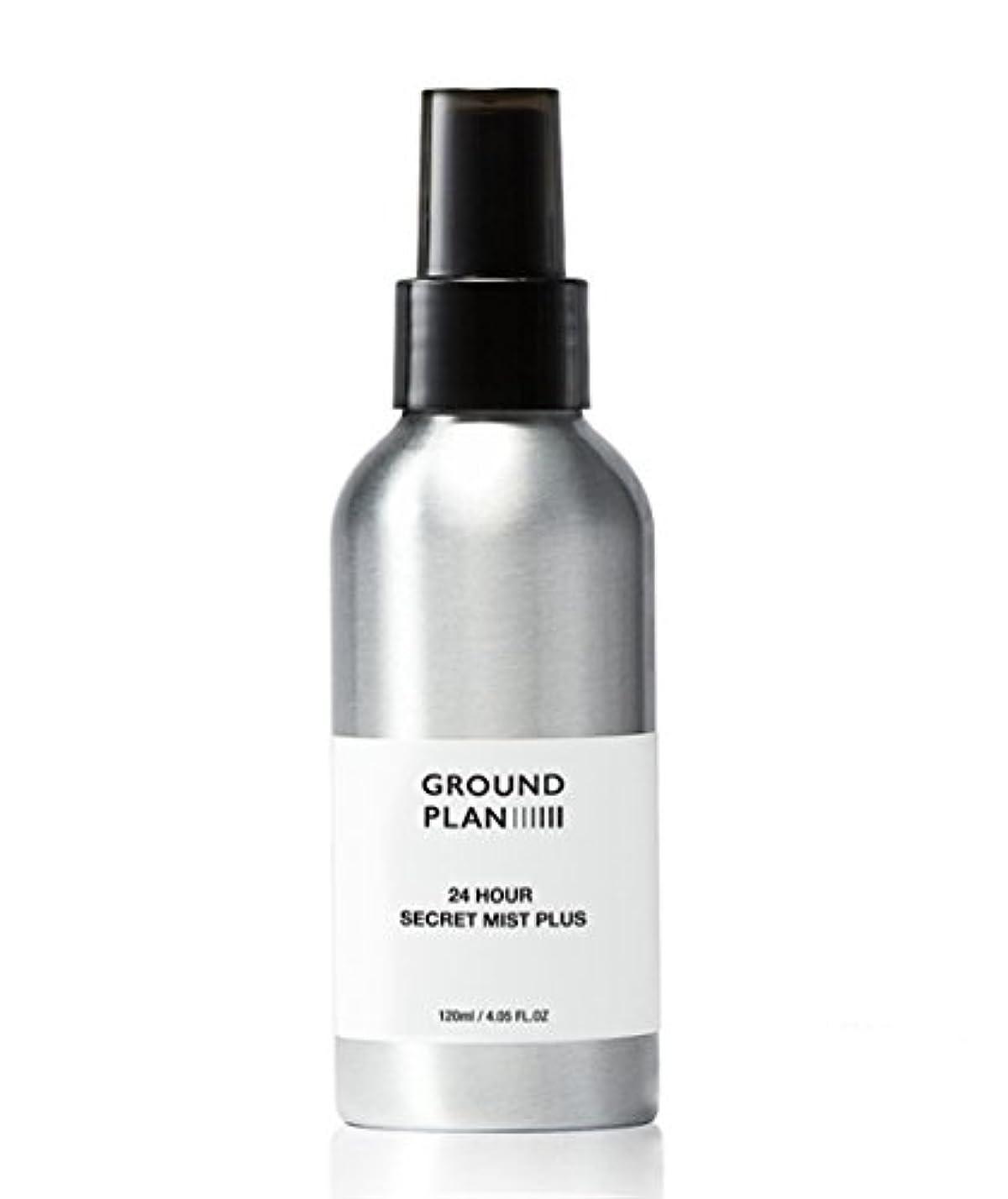 順番厚くする近所の[グラウンド?プラン] 24Hour 秘密 スキンミスト Plus Ground plan 24 Hour Secret Skin Mist Plus [海外直送品] (120ml)
