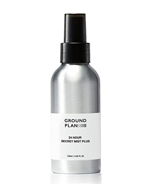 製品バスタブ敷居[グラウンド?プラン] 24Hour 秘密 スキンミスト Plus Ground plan 24 Hour Secret Skin Mist Plus [海外直送品] (300ml)