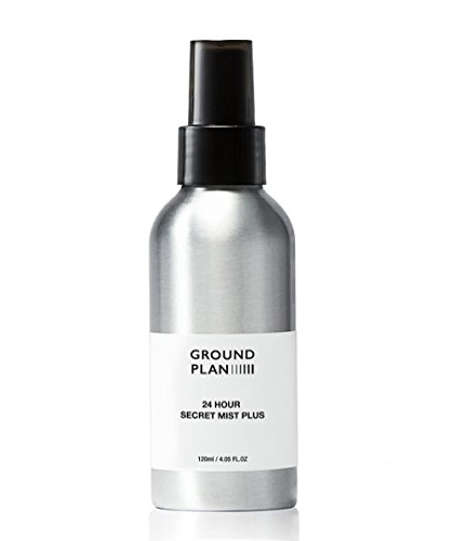 ペネロペ会議気体の[グラウンド?プラン] 24Hour 秘密 スキンミスト Plus Ground plan 24 Hour Secret Skin Mist Plus [海外直送品] (120ml)