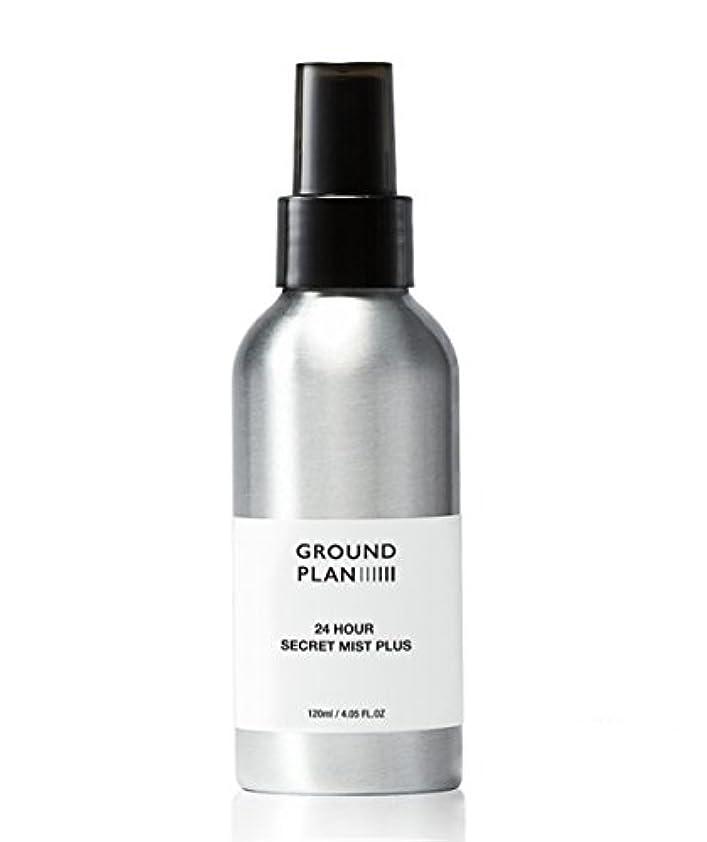 真っ逆さま速度同志[グラウンド?プラン] 24Hour 秘密 スキンミスト Plus Ground plan 24 Hour Secret Skin Mist Plus [海外直送品] (120ml)