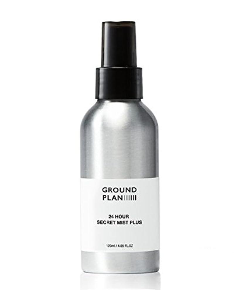 クスクス時計回り蒸発[グラウンド?プラン] 24Hour 秘密 スキンミスト Plus Ground plan 24 Hour Secret Skin Mist Plus [海外直送品] (120ml)
