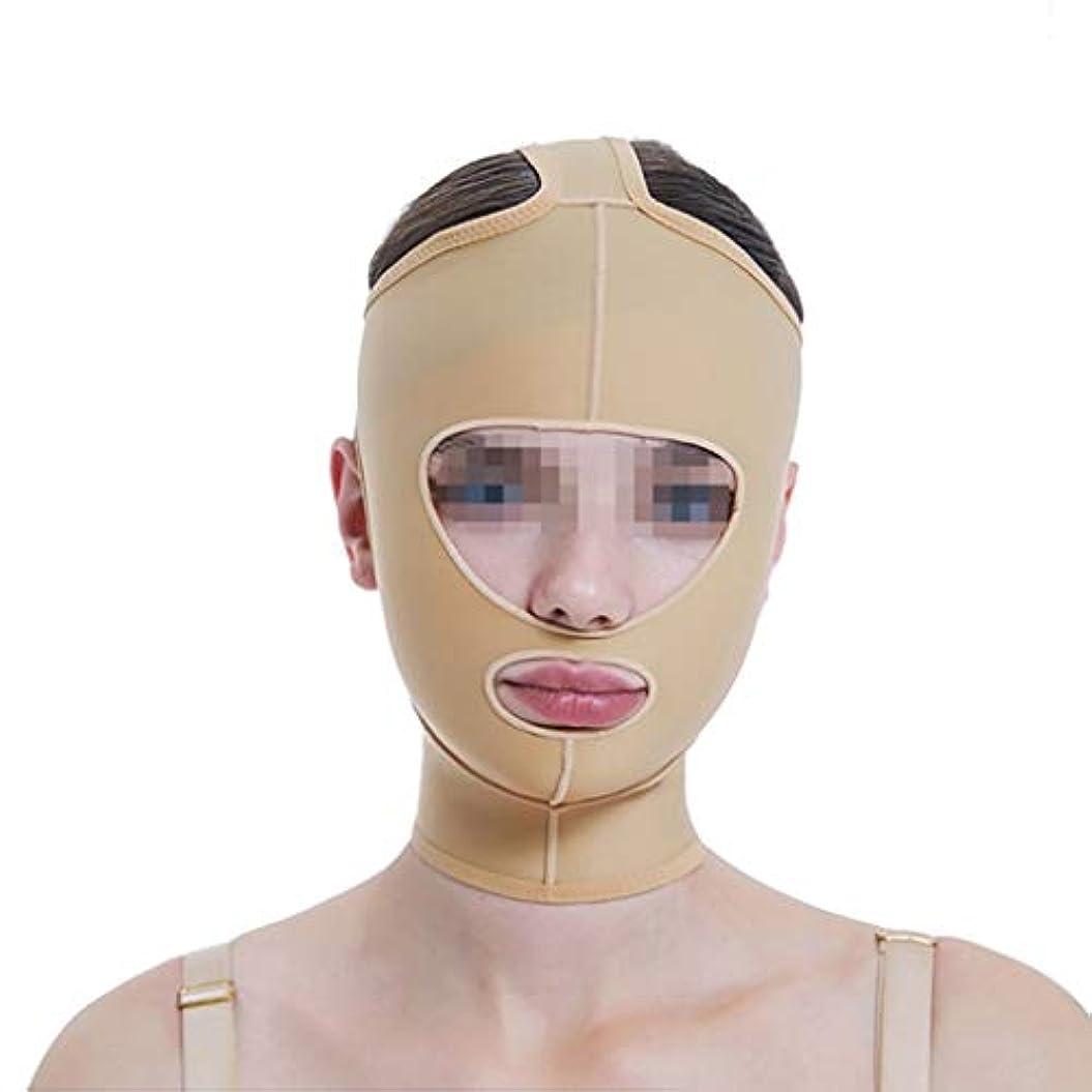 肝やけど反発するフェイスリフトマスク、ラインカービングフェイスエラスティックセットシンダブルチンVフェイスビーム、マルチサイズオプション (Size : L)