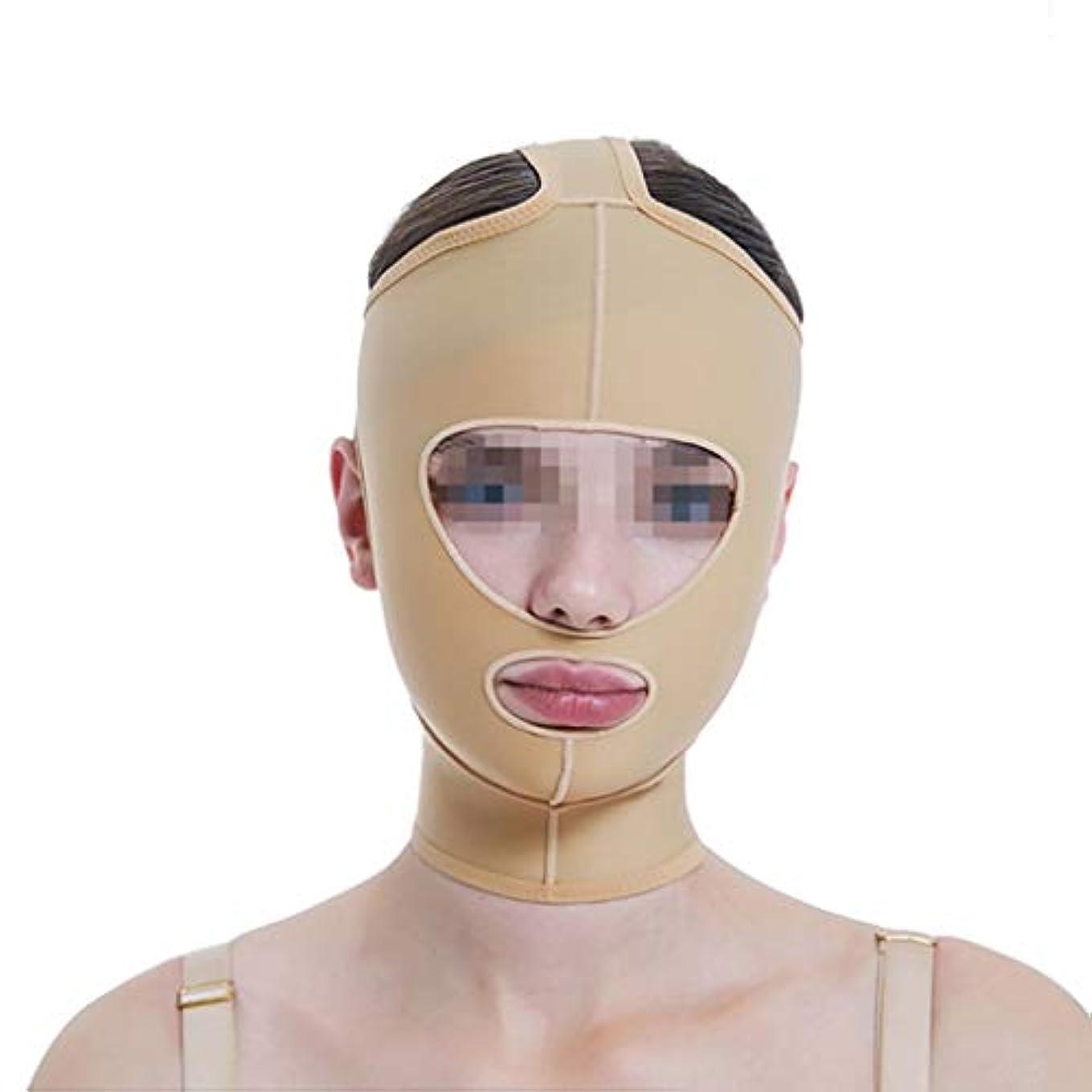 スイング毎年利用可能フェイスリフトマスク、ラインカービングフェイスエラスティックセットシンダブルチンVフェイスビーム、マルチサイズオプション (Size : M)