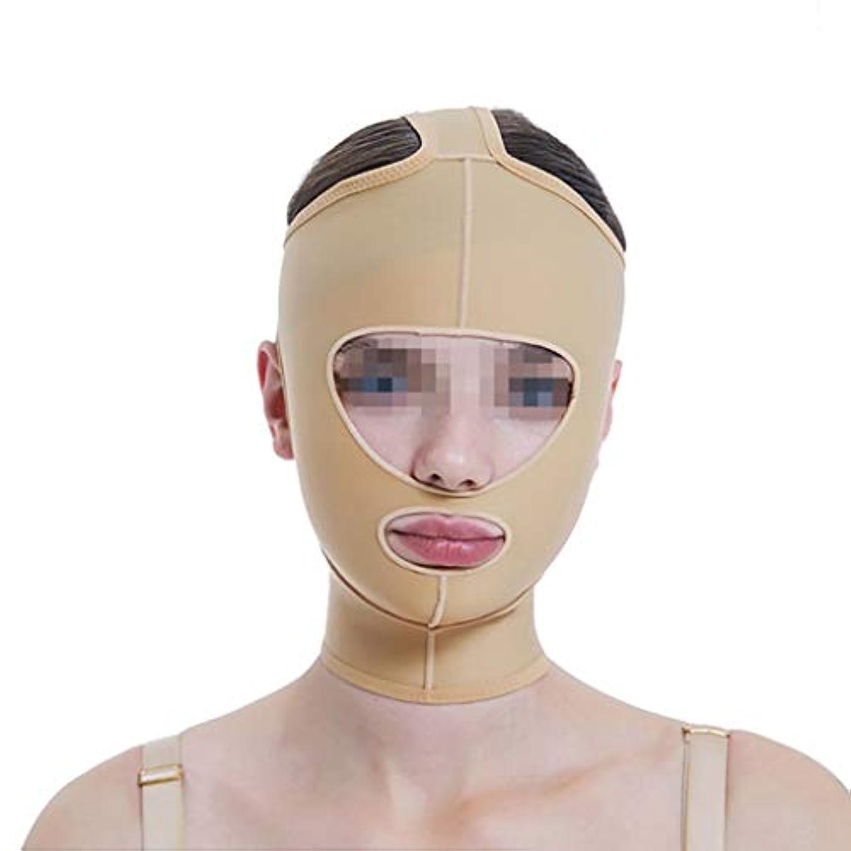 映画出発する火フェイスリフトマスク、ラインカービングフェイスエラスティックセットシンダブルチンVフェイスビーム、マルチサイズオプション (Size : L)