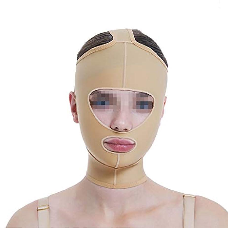 空白膨張する許容できるフェイスリフトマスク、ラインカービングフェイスエラスティックセットシンダブルチンVフェイスビーム、マルチサイズオプション (Size : L)
