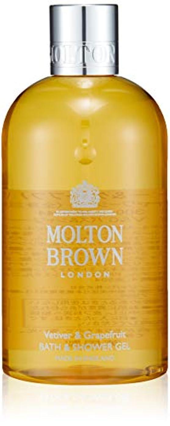 フラッシュのように素早くひねくれた廃棄するMOLTON BROWN(モルトンブラウン) ベチバー&グレープフルーツ コレクション V&G バス&シャワージェル