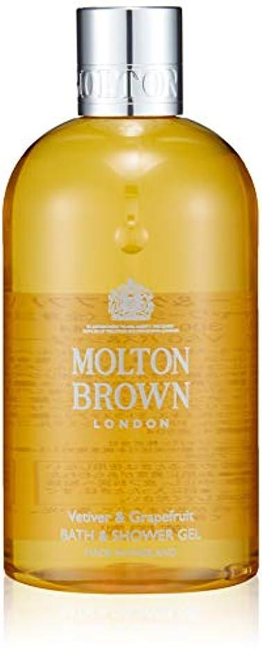 ブラケット区機関車MOLTON BROWN(モルトンブラウン) ベチバー&グレープフルーツ コレクション V&G バス&シャワージェル