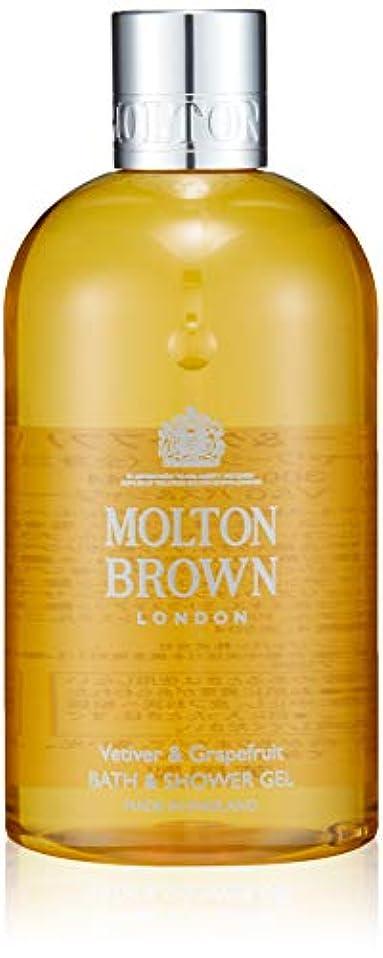 昼食麺顕著MOLTON BROWN(モルトンブラウン) ベチバー&グレープフルーツ コレクション V&G バス&シャワージェル