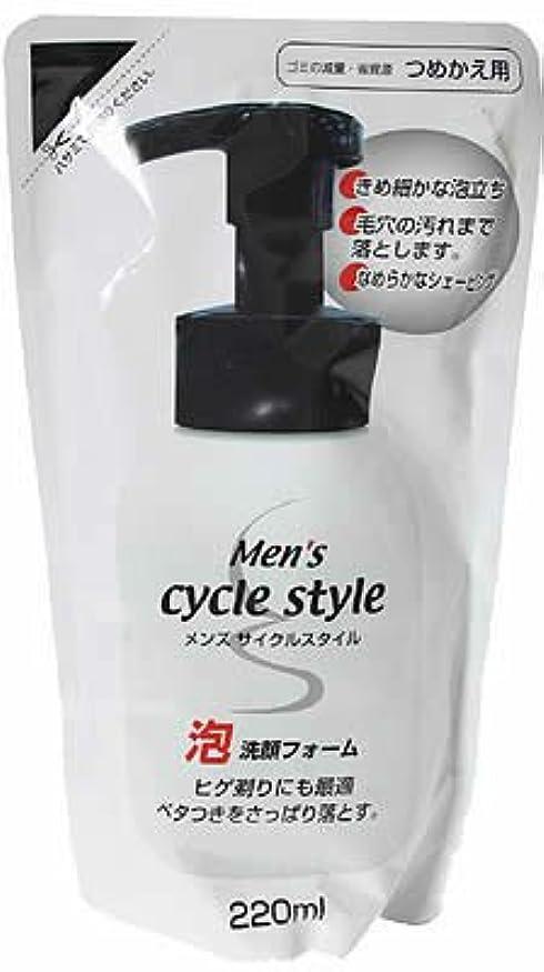 粘り強いまたウィンクメンズサイクルスタイ ル泡洗顔フォーム 詰替用220ml