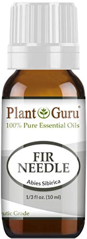 略すズボン医薬Fir Needle Essential Oil. 10 ml. 100% Pure, Undiluted, Therapeutic Grade. by Plant Guru