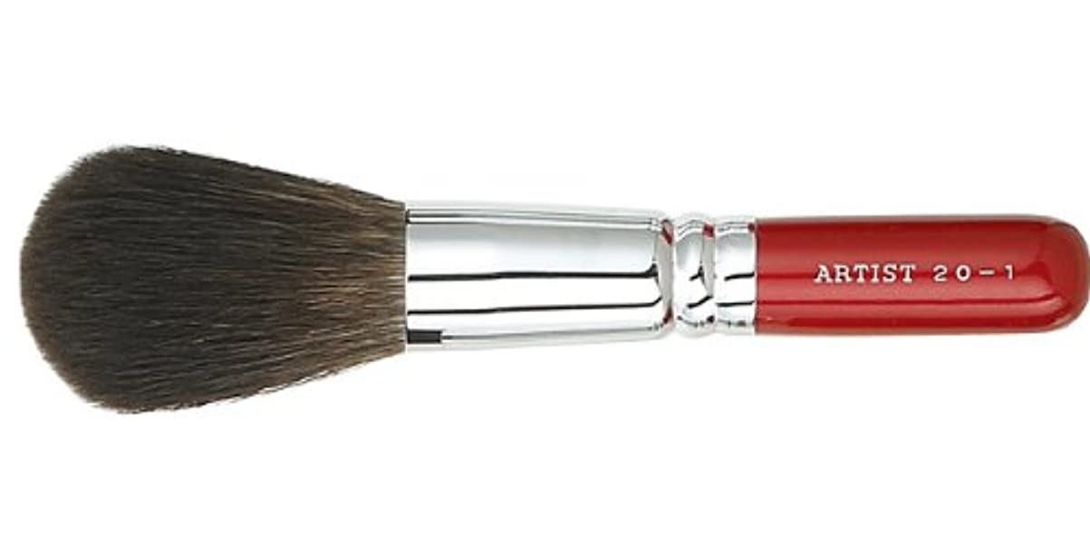 装置エイリアスおばさん広島熊野筆 パウダーブラシ(丸型) 毛質 灰リス