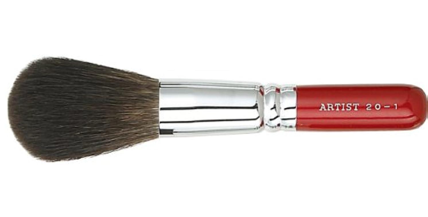 迫害する工業化するみすぼらしい広島熊野筆 パウダーブラシ(丸型) 毛質 灰リス