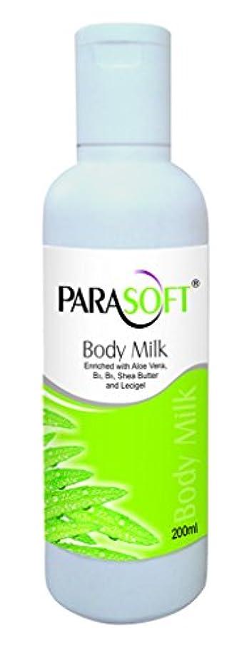 微生物栄養解決するParasoft Body Milk 200ML