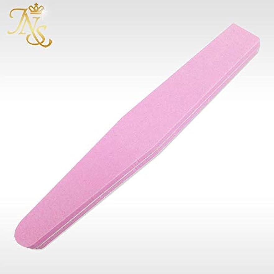 影響松の木気配りのあるネイルケア 2wayスポンジ ファイル ピンク 1個