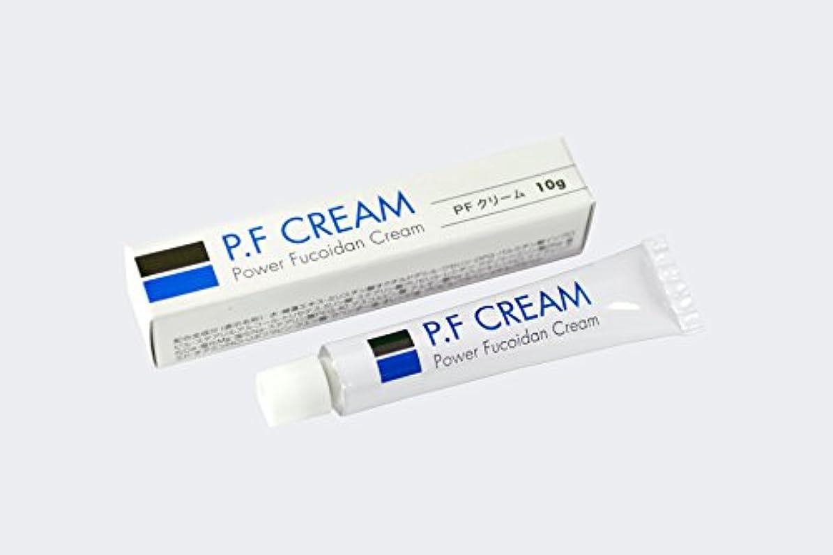 キリンバルブ広範囲にP.F CREAM(フコイダン含有クリーム) 5本セット