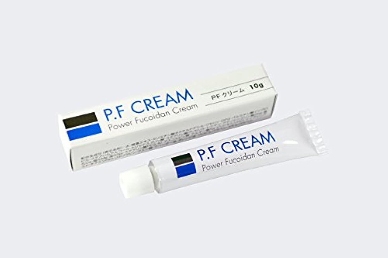 ミルククレジット汚れたP.F CREAM(フコイダン含有クリーム) 5本セット