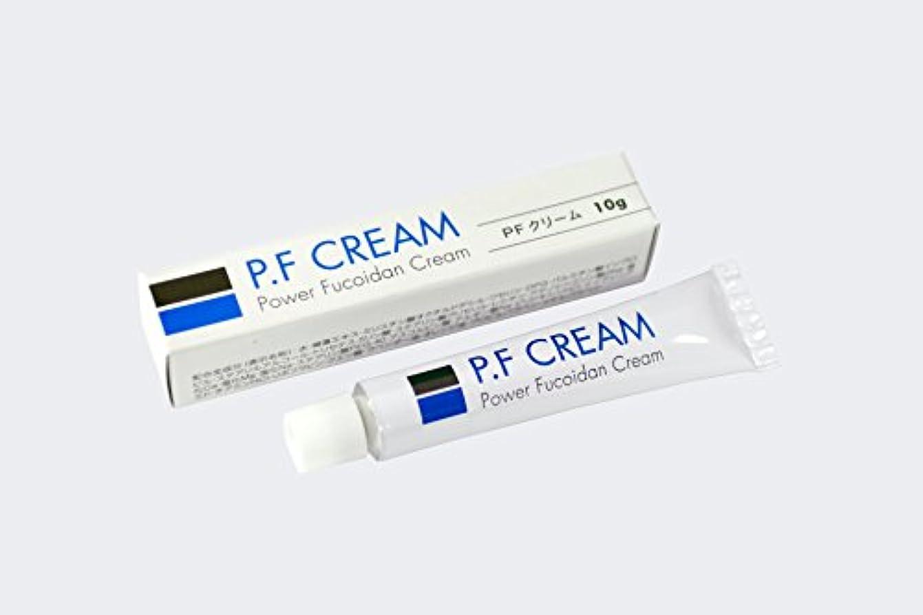 薬エイリアンインシデントP.F CREAM(フコイダン含有クリーム) 5本セット