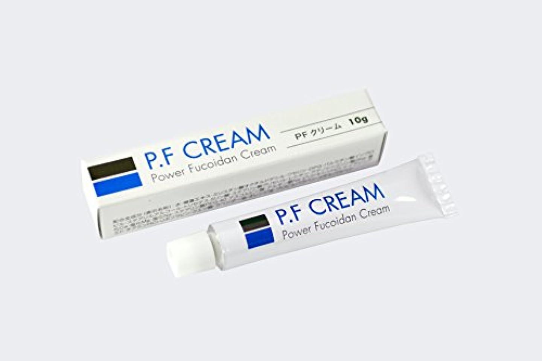 エゴイズムステンレス試してみるP.F CREAM(フコイダン含有クリーム) 7本セット