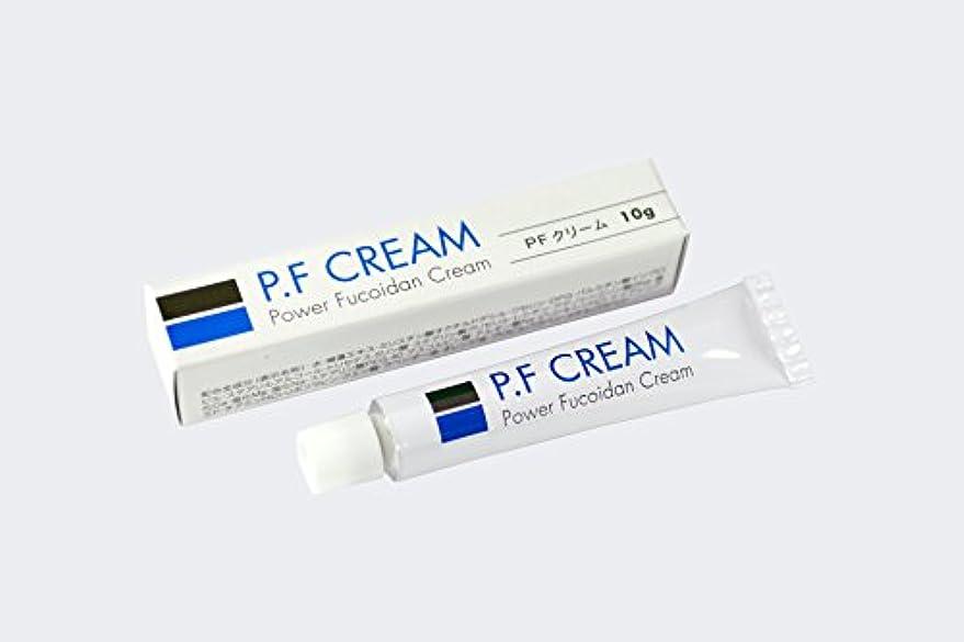 リスト推測にもかかわらずP.F CREAM(フコイダン含有クリーム) 5本セット