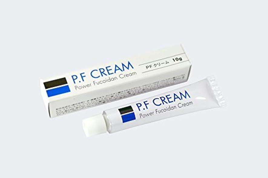 嵐の冷蔵庫早いP.F CREAM(フコイダン含有クリーム) 5本セット