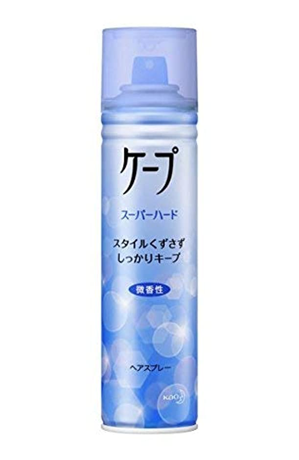 シダコメントライム【花王】ヘアースプレー ケープ スーパーハード 特大 <微香性> 180g ×10個セット