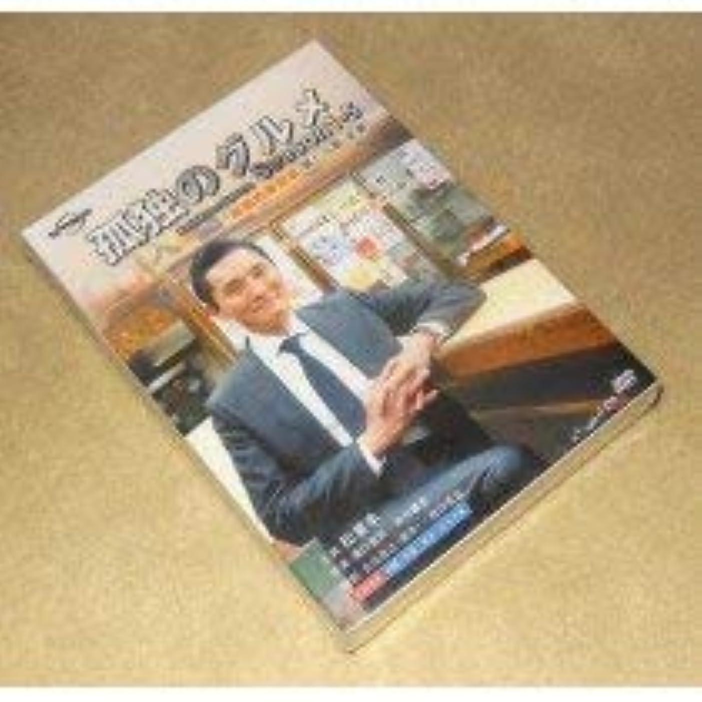 ルートウェブ立場孤独のグルメ Season5 DVD BOX 1+2+3+4+5 全集 15枚組