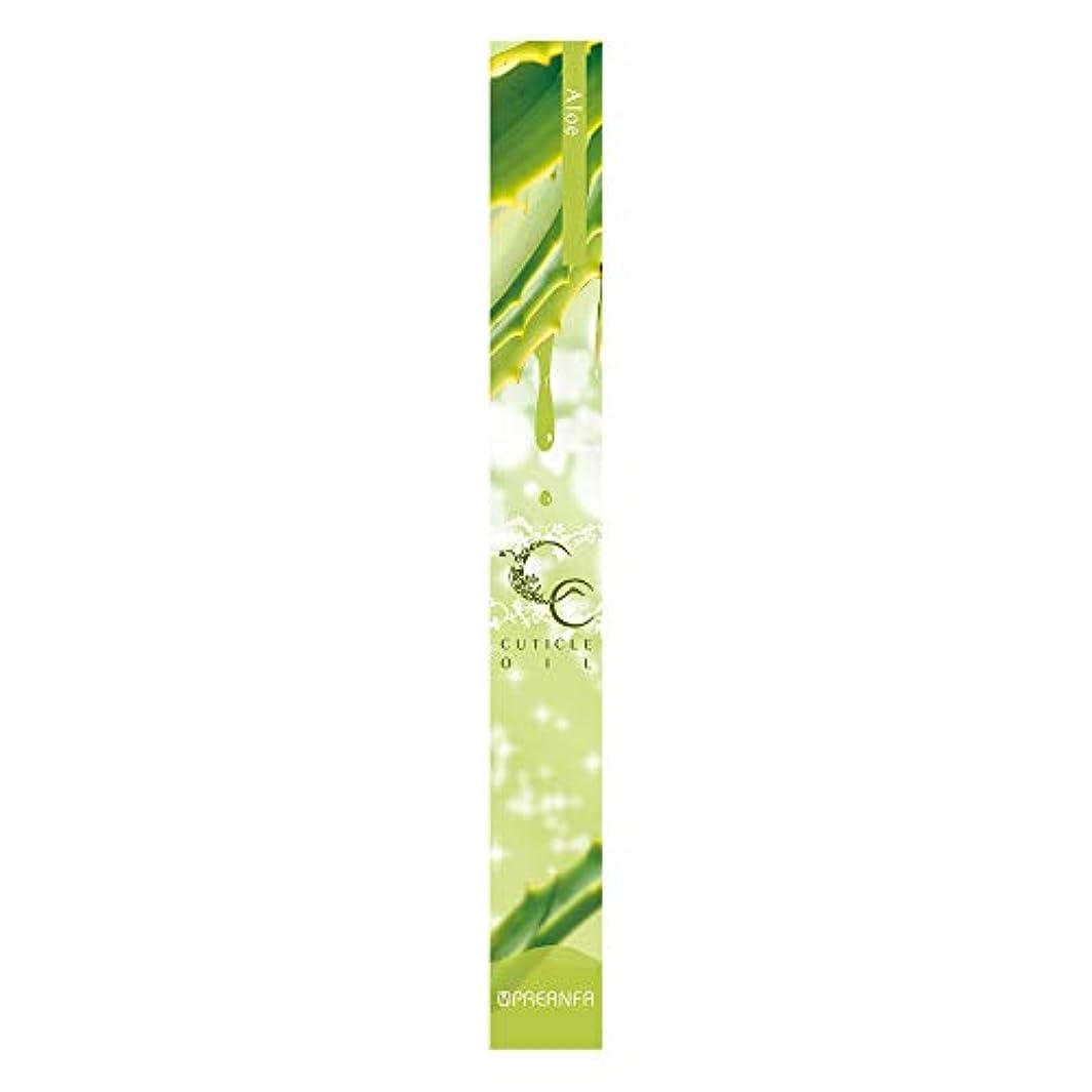敵意形式中絶プリジェル 甘皮ケア CCキューティクルオイル アロエ 4.5g  保湿オイル ペンタイプ
