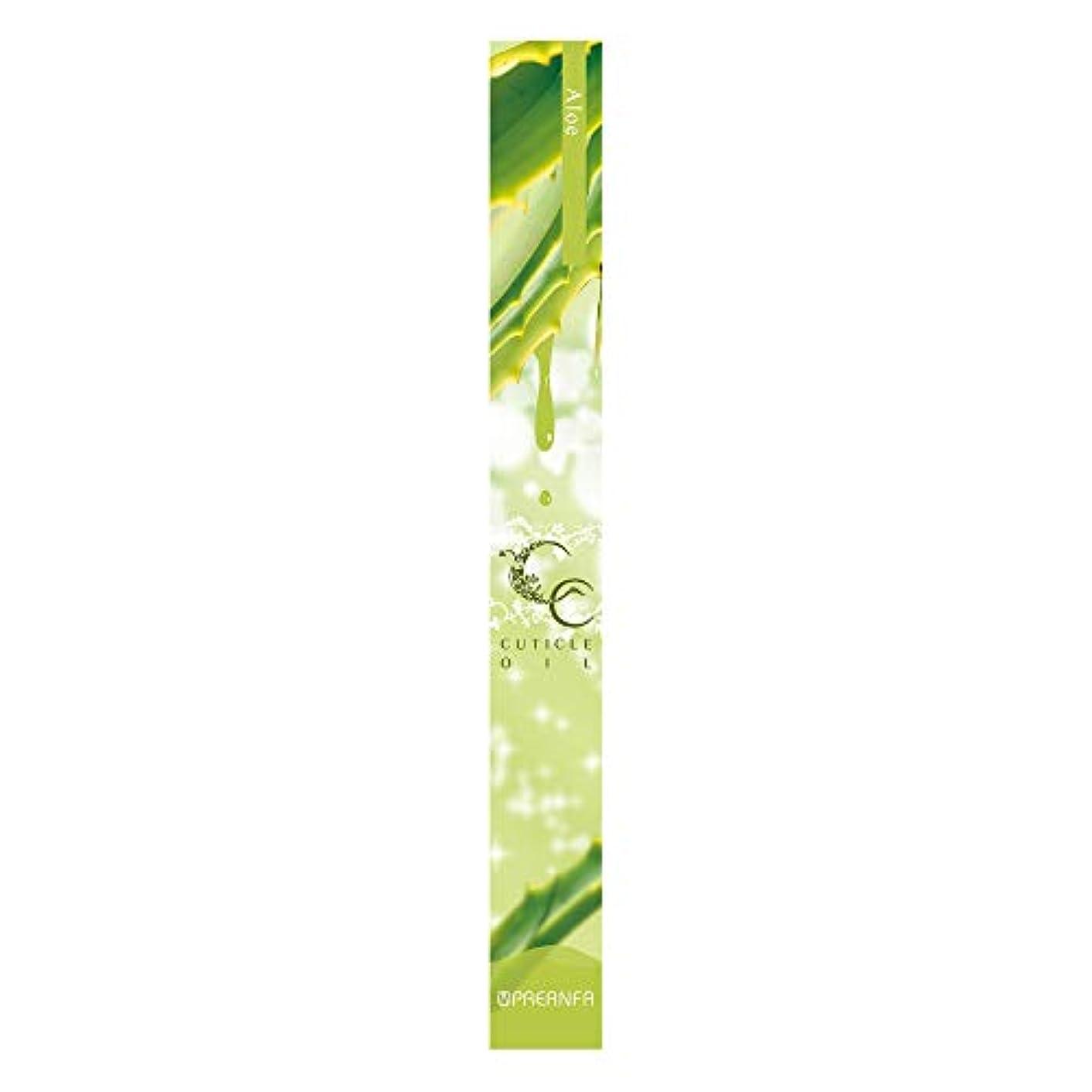 皮肉植木ショットプリジェル 甘皮ケア CCキューティクルオイル アロエ 4.5g  保湿オイル ペンタイプ