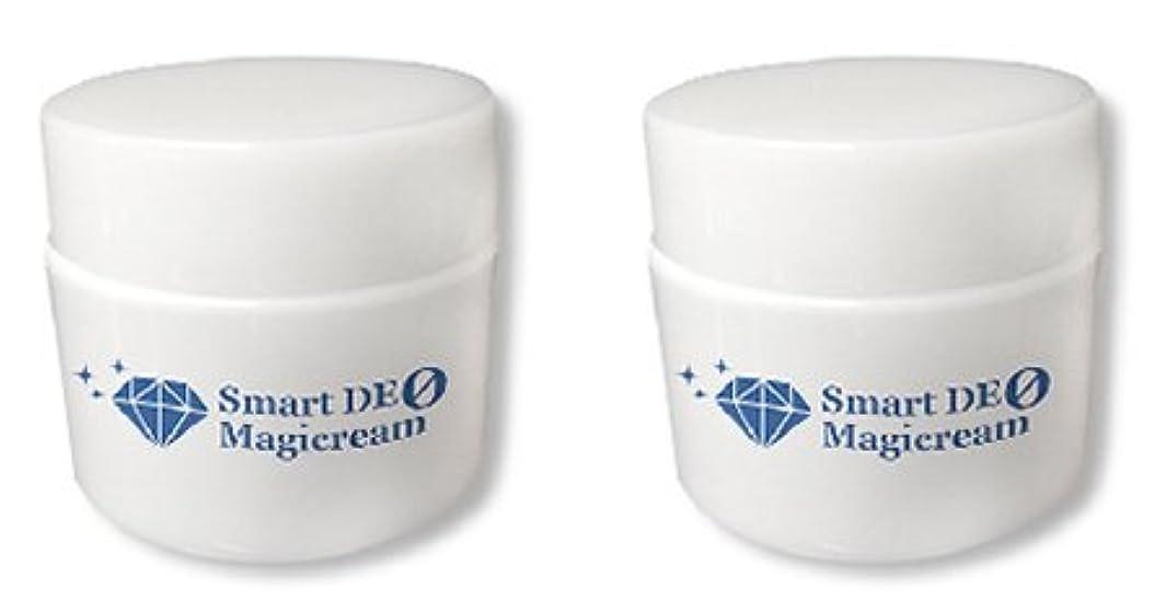 遠足プットパニックスマートデオマジックリーム 2個セット(加齢臭、体臭、わきが対策薬用消臭クリーム)医薬部外品