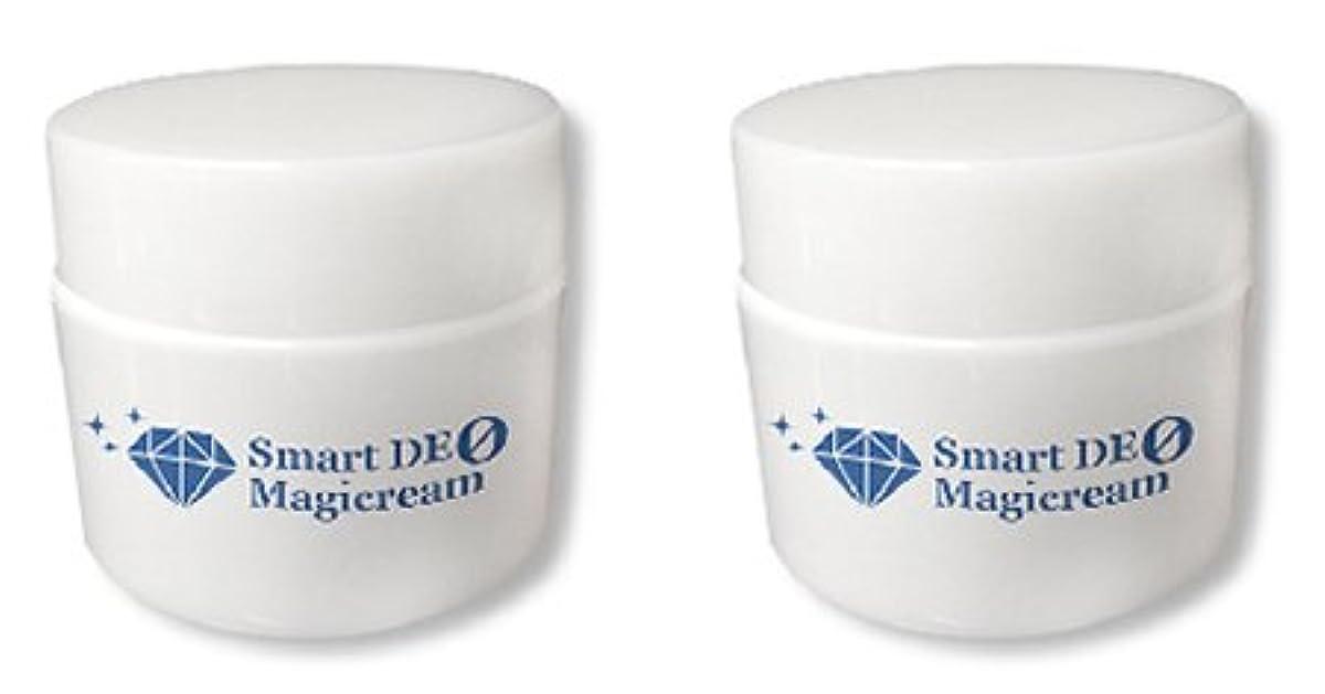 対抗行進解読するスマートデオマジックリーム 2個セット(加齢臭、体臭、わきが対策薬用消臭クリーム)医薬部外品