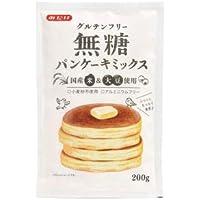 グルテンフリー無糖パンケーキミックス 200g×2個          JAN:4902939180630