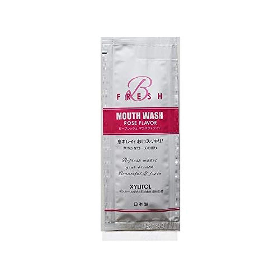 タンパク質すずめファイアルマウスウォッシュ ビーフレッシュ ローズの香り 10mlパウチ 1000包