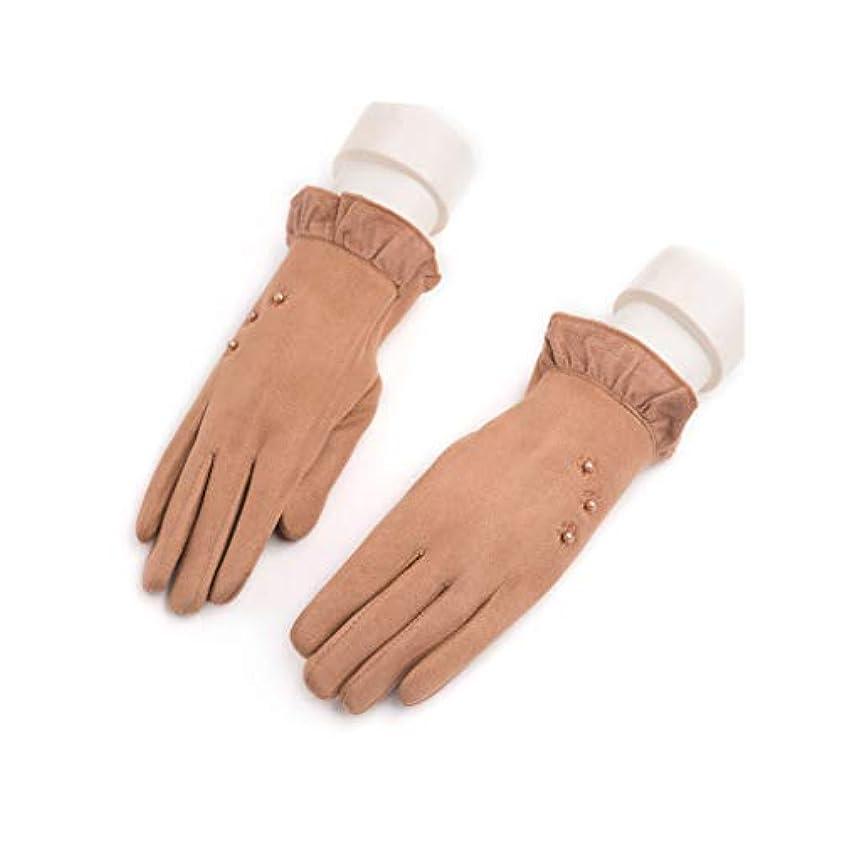 名誉ある所有権手当暖かい手袋、女性秋冬タッチスクリーンアウトドアライディング5指コールドプロテクション01