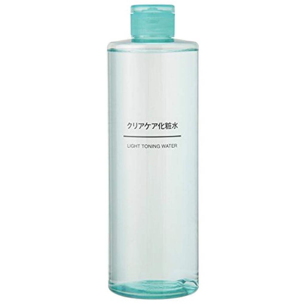 進化する腐食するキリン無印良品 クリアケア化粧水(大容量) 400ml