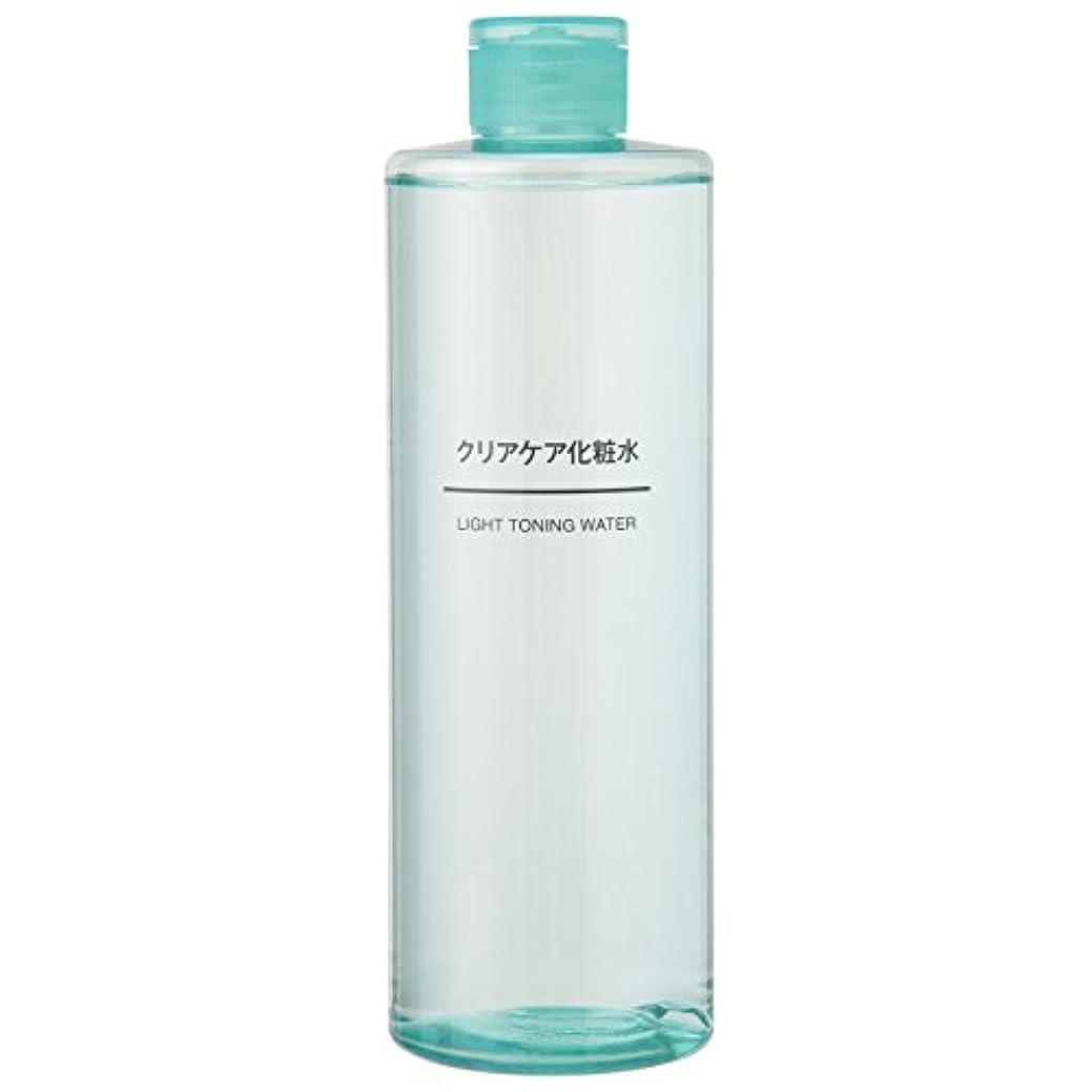 経験果てしない船外無印良品 クリアケア化粧水(大容量) 400ml