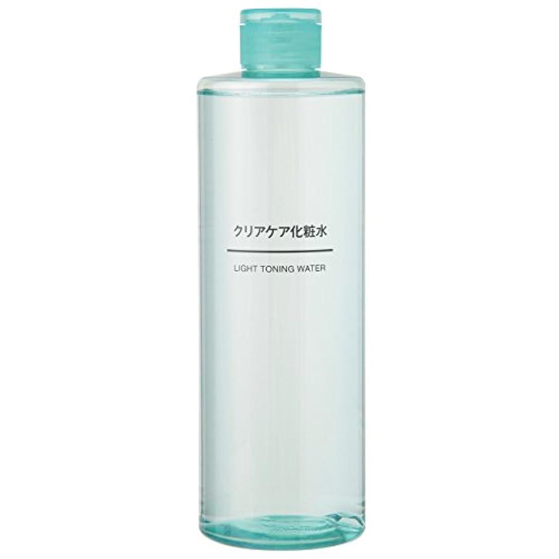 マットレス労苦リーズ無印良品 クリアケア化粧水(大容量) 400ml