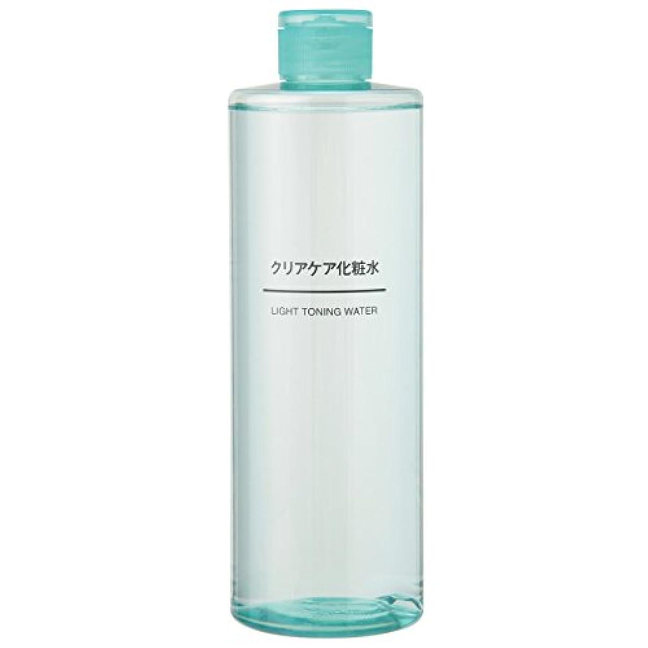 メロディー予測子バウンド無印良品 クリアケア化粧水(大容量) 400ml