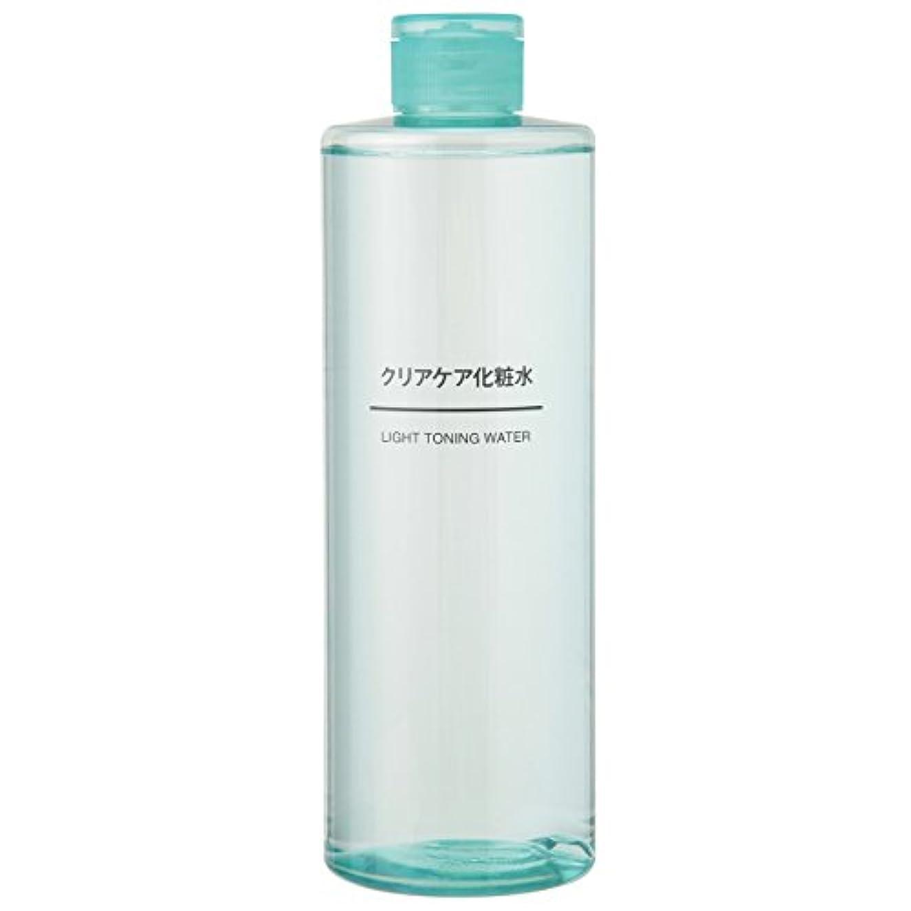 奨励モナリザ珍しい無印良品 クリアケア化粧水(大容量) 400ml
