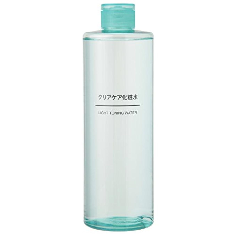 ハイブリッド擁する性格無印良品 クリアケア化粧水(大容量) 400ml