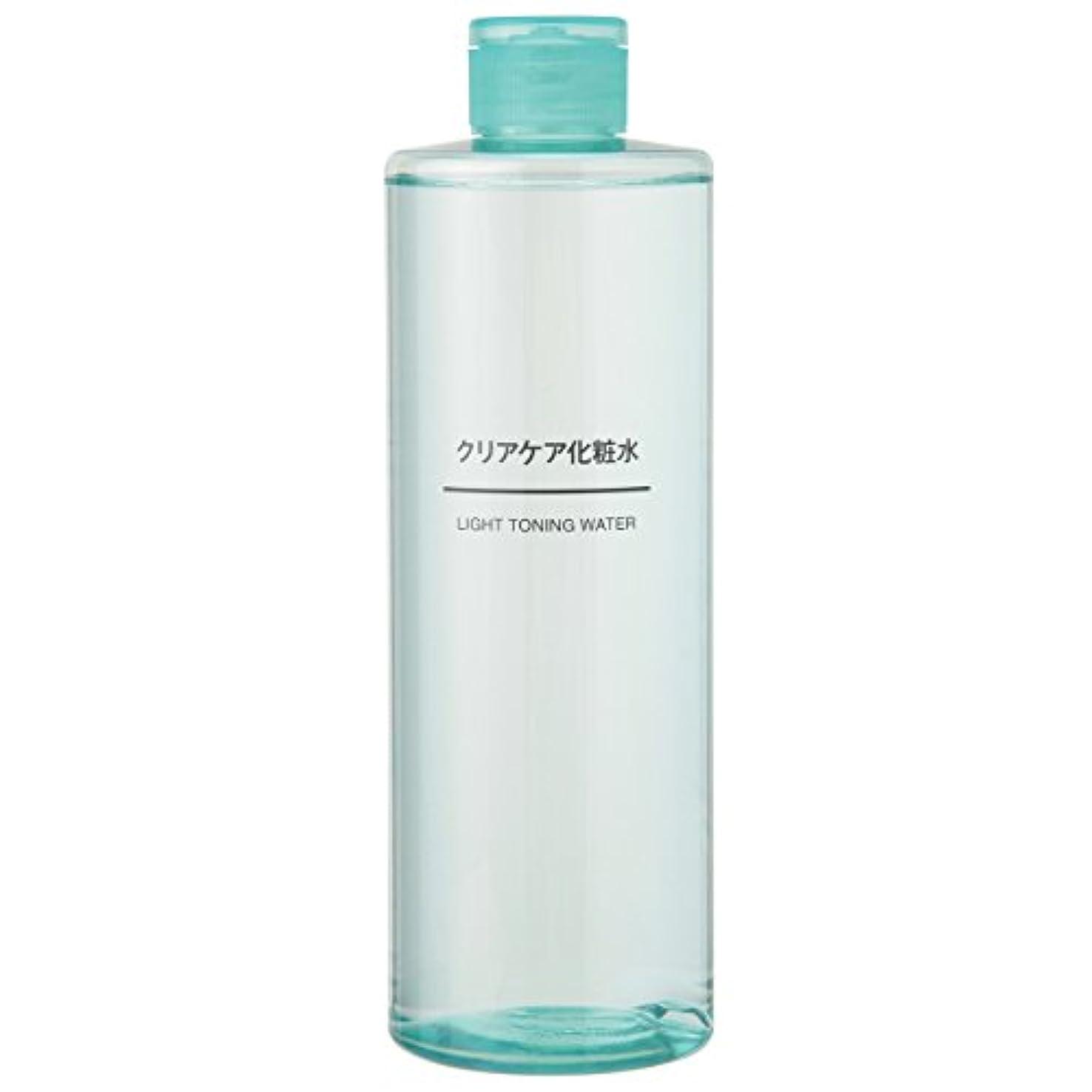 スラムデザイナー汚物無印良品 クリアケア化粧水(大容量) 400ml