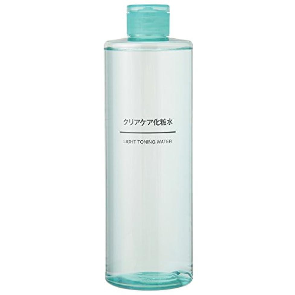 権限特別に整理する無印良品 クリアケア化粧水(大容量) 400ml
