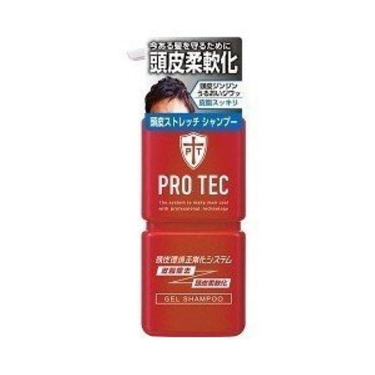 つかまえるワックス意気揚々(ライオン)PRO TEC(プロテク) 頭皮ストレッチ シャンプー ポンプ 300g(医薬部外品)
