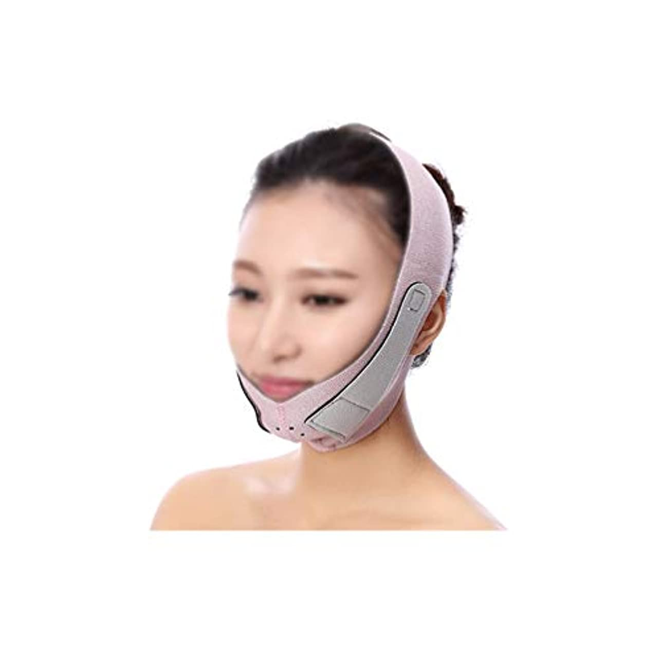 アンプバクテリア楽なフェイスリフトマスク、あごストラップ回復包帯小さなV顔薄い顔アーティファクト睡眠強力なマスクフェイスリフティング包帯フェイシャルリフティングダブルチンリフティング引き締め