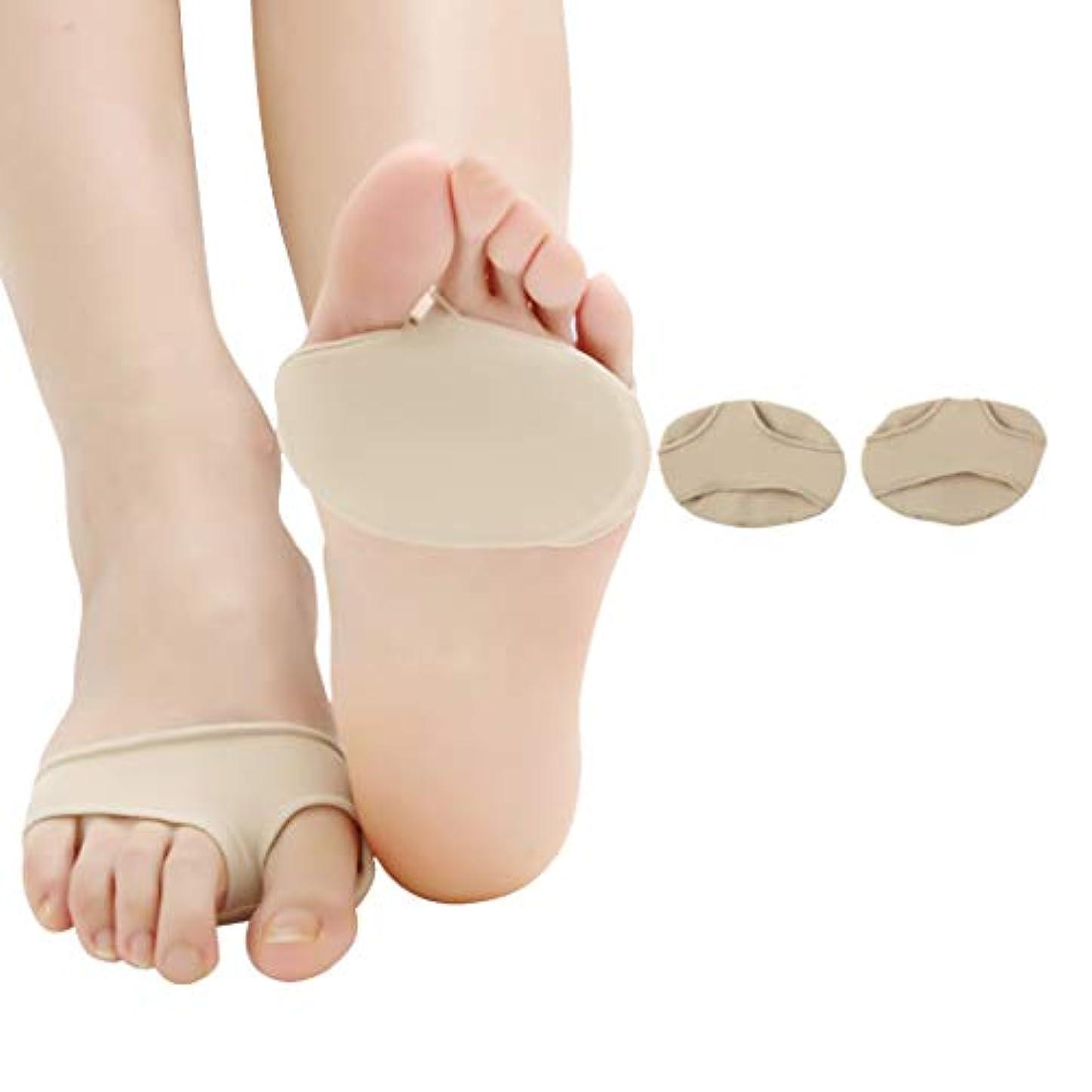 報復する妨げる深さ女性のためのアーチサポート、前足パッドの夏の汗吸収性の アンチペインスリップ防止、ハイヒールに適して,Flesh,L