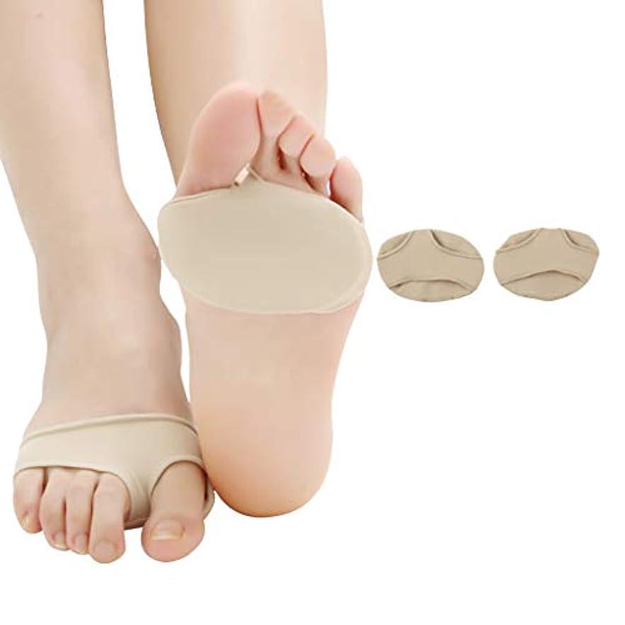 反響する資本チューインガム女性のためのアーチサポート、前足パッドの夏の汗吸収性の アンチペインスリップ防止、ハイヒールに適して,Flesh,L
