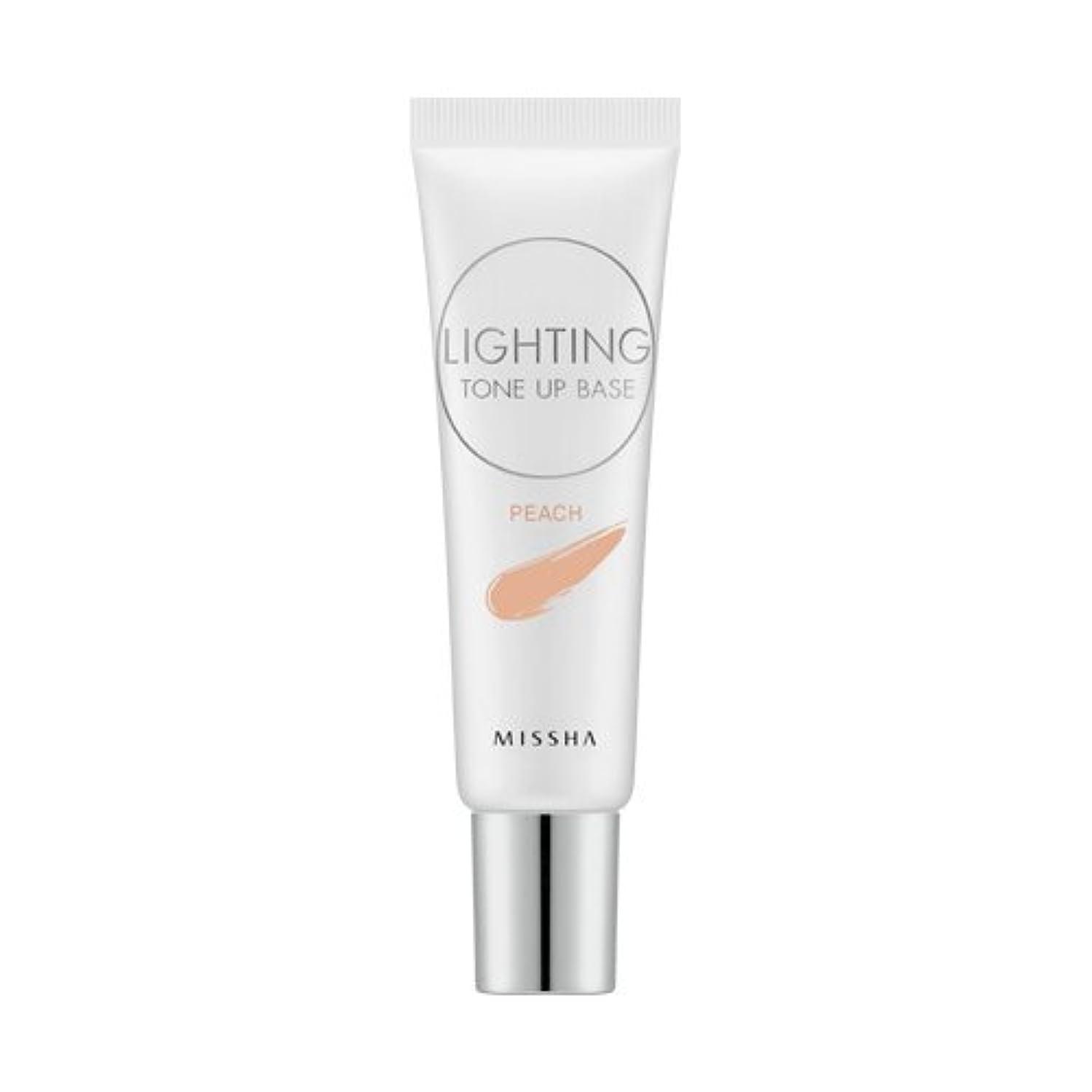 魅力ハブ説明的MISSHA Lighting Tone Up Base 20ml/ミシャ ライティング トーン アップ ベース 20ml (#Peach)