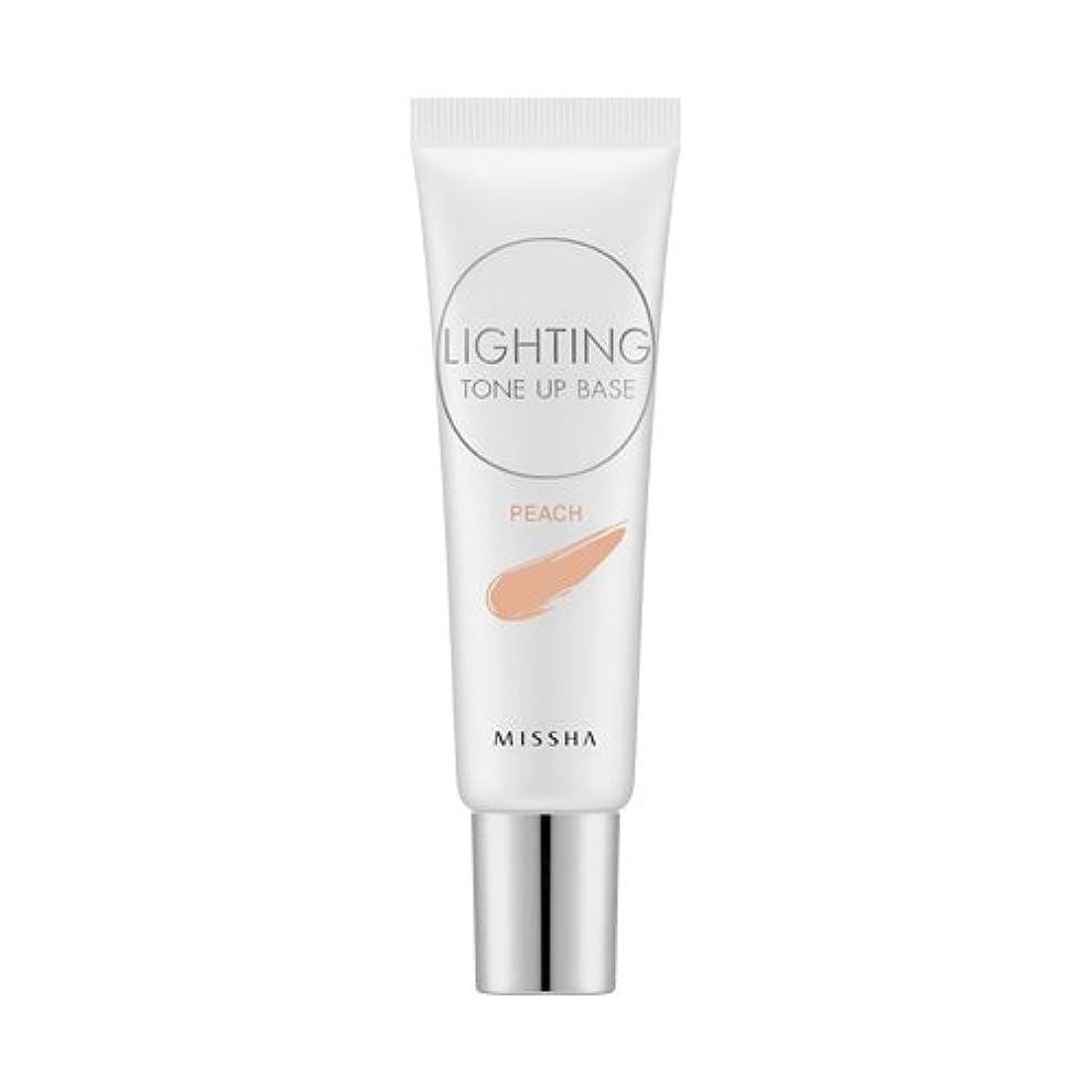 経営者毒心理的にMISSHA Lighting Tone Up Base 20ml/ミシャ ライティング トーン アップ ベース 20ml (#Peach)